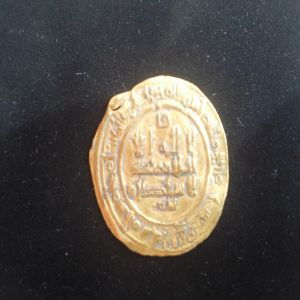 dinar de oro 3,80 gramos necesito ayudapor favor! 255459447