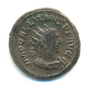 Antoniniano de Galieno  267534963