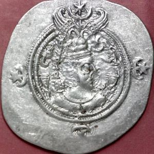Dracma sasánida de Khusro II, año 7, ceca AY , Khuzistán 26822747