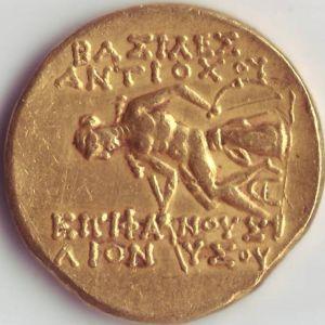 Estatera de Antiochos IV. Reino Seléucida 282794751