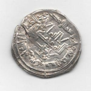 Dirham de Hisham II, al-Andalus, 392H 28637637