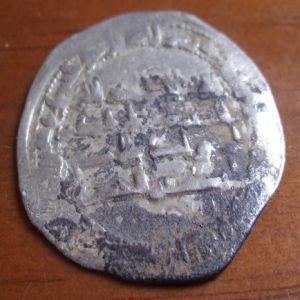 Dirham de Muhammad I, al Andalus, 249H 28655464