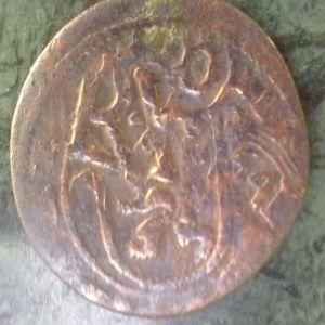 Resello al XI/1641; 8/1651-2 y anagrama PHILIPPVS/REX de 1658-9 292451509