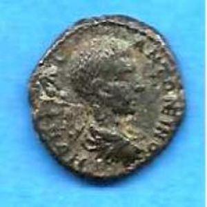Por favor. Podríais identificar esta moneda. 312562565