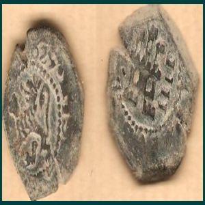 4 Maravedíes de Felipe IV (Sevilla, 1625) 323915946