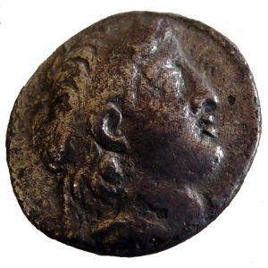 Didracma o 1/2 shekel de Demetrio II, Tiro  324432692