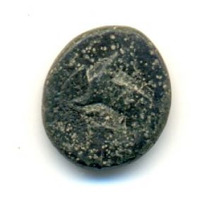AE 13 de Efesos-Ionia 329152554