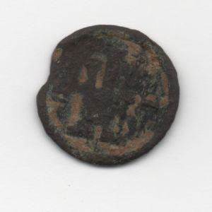 1 Maravedí de Felipe III (Segovia, 1606) 333135698