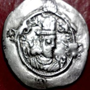 Dracma Sasanida de Hormazd IV de la ceca YZ (Yazd Fars), año 4 343777253