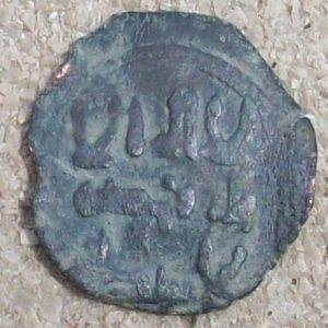 Felús anónimo y sin fecha, que Frochoso atribuye a ´Abd al-Rahman II 359610526