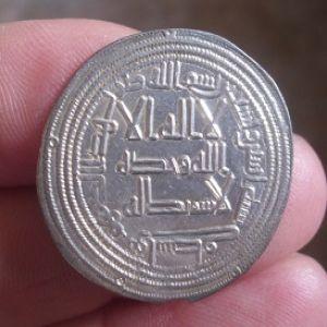 Dirham omeya oriental, al Walid, Irak 371583158