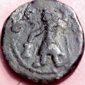 AE Tetradracma kushan de Kanishka I 376599214