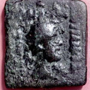 AE 18 cuadrado Indo-griego de Antialcidas 37677730