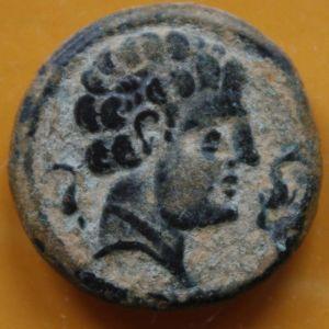 As de Arekorata, finales del S. II a.C. 379954512