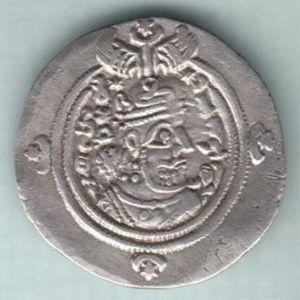 Dracma sasánida de Khusro II. ST ,Istakhr, año de reinado 33 383685677