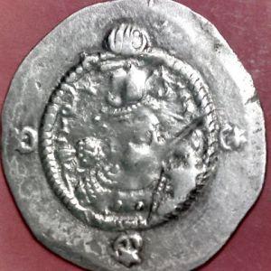Dracma sasánida de Hormazd IV, ceca de NH (Nahr-Tire), año 9 390530629