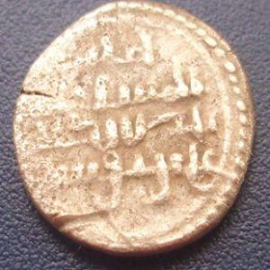 Quirate de Ali b. Yusuf con emir Sir 393798365