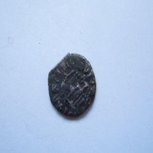 Dinero de Carlos III el pretendiente  398611896