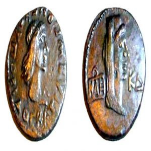 Dupondio de Rheskuporis I 405098761