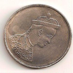 Japón y Tibet, 20 sen y 1 rupia. 406691317