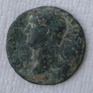 As de Hadriano  419600108