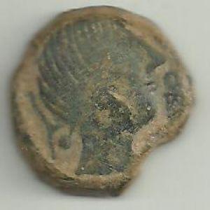 As de Obulco, principios del S. II a.C. 426138870