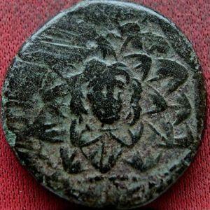 AE 20 de Amisos, Pontos en tiempos de Mitrhadates VI. (120 - 63 B.C) 429606704