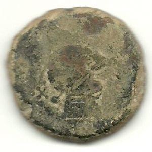 Ases de ULIA - Turdetanos (Hispania) 440014920