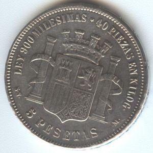 5 pesetas Gobierno Provisional 1870 ¿Auténtica? 455767032
