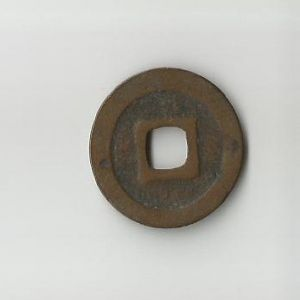 identificacion monedas chinas 459382854