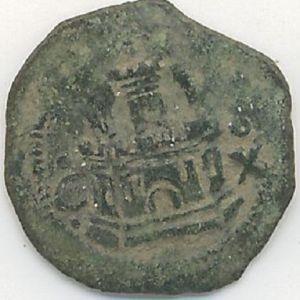 2 Maravedies de Felipe II (Cuenca, 1577-1580, 1582) 462089898