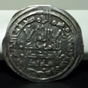 Dirham  de Hisham II, al-Andalus 397H 466255419
