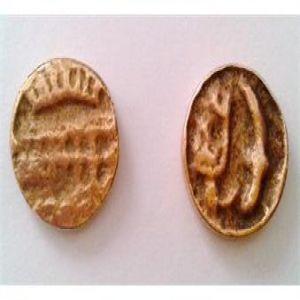 Monedas del Norte de Africa sin identificar 48169918