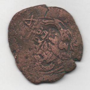 Resello al XII/1636 de Coruña; y VIII/1654 falso de época 49505578