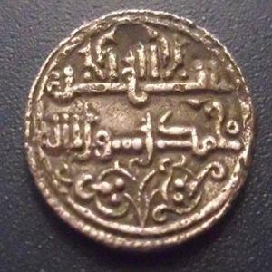 Quirate de Ishaq b. Ali, Vives 1896 498083548