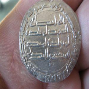 Dirham de ´Abd al Rahman I, al-Andalus, 170H 500670321