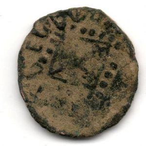 pugesa de Lleida 501199008