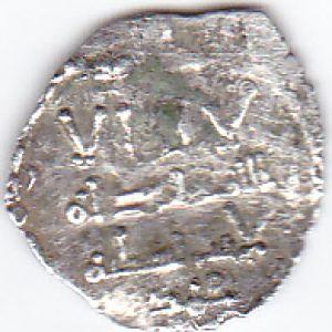 Dirham califal recortado ´Abd al-Rahman III 503126319