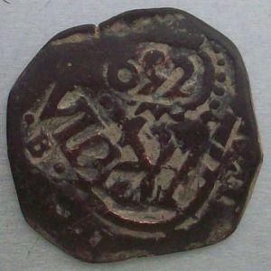 Resello al VIII/1641-2 de Burgos,; 8/1562 y anagrama PHLIPPVS/REX de 1658-9 536887636
