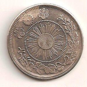 Japón y Tibet, 20 sen y 1 rupia. 538684985