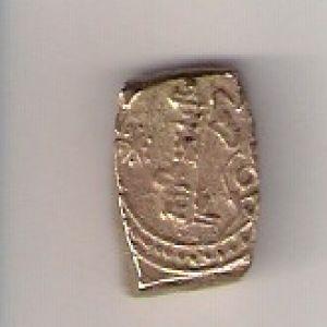 fraccion de dinar de Valencia de Abdelmelik Almudafar, circa 453H 54570540