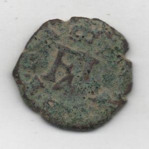 4 Cornados de Navarra de Felipe III o IV 550225089