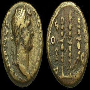 Cuadrante de Hadriano 550991579