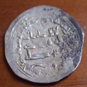Dirham de Muhammad I, al Andalus, 249H 554058290