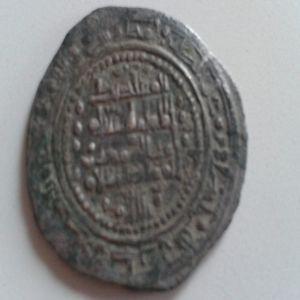 dirham de al-Mutadid de Sevilla 55675001