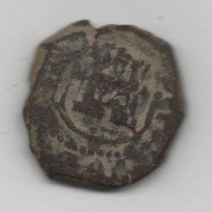 8 Maravedís de Felipe IV (Valladolid, 1624 ) 556911550