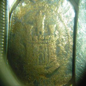 2 Maravedís de Felipe II 559965464