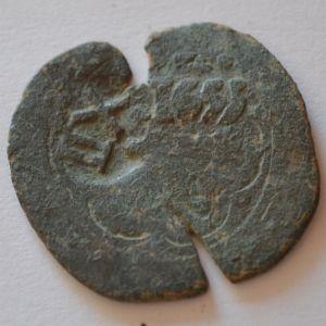 VIII/1603 de Cuenca, XII/1636 y VIII/1655 56461244