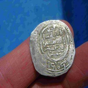 Dirham de Hisham II, ceca fez, 393H 568974940