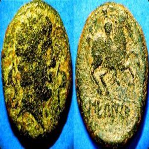 Por favor podéis darme información sobre esta moneda. Creo que es un  As de Sekaisa 573050136